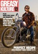 GREASY KULTURE magazine, issue 12