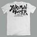 映画『YARIMAN HUNTER』ロゴTシャツ(White)