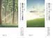 【2冊セット】雲の向こうはいつも青空 Vol.1&Vol.2