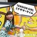 【平野友里(ゆり丸)/ CDR】ゆり丸2周年記念100枚限定音源