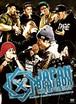 Japan Beatbox Championship 2012 DVD