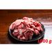 【数量限定!緊急追加!】国産A4~A5黒毛和牛すじ肉1000g(5~7人前)送料無料で1929(イクニク)円(税込)