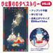 【在庫限り】ひな祭りのタペストリー・ひな人形【キット商品】