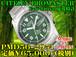 シチズン プロマスター 電波時計 PMD56-2951 定価¥65,000-(税別)