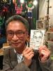 オトキチさん 21円