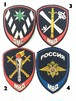 МВД patches 1-4