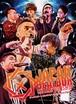 Japan Beatbox Championship 2014 DVD