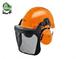 エキスパート ヘルメット