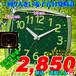 一回り大きな電子音目覚し ファイス31-19(緑色文字盤)定価¥3,300-(税込) 新品です。