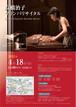 P190611 Haruko Takahashi Marimba Recital(H. Takahashi/Tickets )