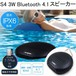 Bluetooth スピーカー 小型 IPX6防水認証 パッシブラジエータ搭載 防塵 落下防止機能付きD154-C-BLK