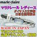 マリクレール レディースウォッチ WM0061RB 定価 38,000-(税別)新品です。