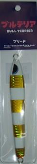 ブリード ブルテリア 150g ゼブラグロー/ゴールド