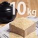 【玄米】丹波産もち米(10kg)