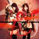 Vress 2nd Single 【 舞志道】