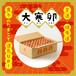 【お徳用5kg箱】令和初★健康運・金運アップを願う縁起物 2020年 大寒卵(だいかんたまご)