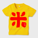 米 こめ かわいいコメキッズTシャツ ※お肌にやさしい キッズTシャツ デイジー キッズ70 ガーメントインクジェット印刷