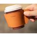 レザーカップスリーブ 全7色 おうちやオフィスでのカフェタイムに。