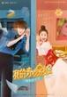 ☆中国ドラマ☆《私の妖怪彼氏2》DVD版 全38話 送料無料!