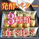 【発酵バター3種類食べ比べ】ちひろフィナンシェBOX(15個)