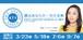 【スクール説明会&体験会】KTY FACE ANALYST SCHOOL説明会&顔筋コ-ディネイト体験会