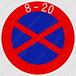 【イラスト】駐停車禁止の 交通標識