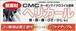 新世代のコリ・痛み解消シール/ ヘリカール ( 直径: 9.5mm,10 枚 / セット)