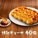 ✨情熱ギョーザ40個✨ 定期購入限定!!15%OFF!!