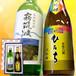 【ギフト】<地酒・茨城!日本酒セット720ml×2本 /大吟醸酒と特別純米酒>日本酒セット・地酒セット・茨城の地酒セット