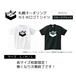 札幌オーギリングNEWロゴTシャツ(ホワイト/スモークブラック)