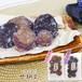つかもとの甘納豆 芋なっとう 紫芋なっとう