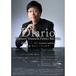 【学生】Diario -Takashi Yamada Piano Recital-