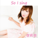 1ST ALBUM 「SO I SING」