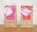 ラッピング紙袋セット<バレンタイン>
