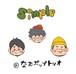 【WEB活動応援プラン】「季節の@なおポップ」サイン付きポストカード+新曲CDR