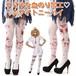 リアルな血のり加工 ホワイトニーハイ 靴下 ゴシック ゴスロリ パンク 仮装 衣装 コスチューム ハロウィン HW960811