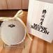 静岡県産 マスクメロン1玉(桐箱入り)