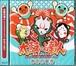 [新品] [CD] 太鼓の達人 オリジナルサウンドトラック かきごおり / クラリスディスク [CLRC-10005]