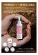 化粧水「息吹の雫」 ★話題の天然美肌成分「フミン酸」配合 ★しっとり、なめらか美肌