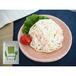 カネハツ Big1 スパゲティサラダ〔1kg〕【業務用惣菜】