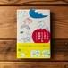 こんなときのどうする絵辞典  | ニシワキ タダシ