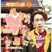 「月刊こしら」Vol.36