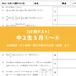 10問テスト中2 5月号①〜⑧