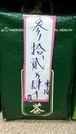 【台湾】凍頂山 春一番摘み 高山凍頂烏龍茶 上茶18kg【電話注文】
