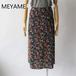 MEYAME/メヤメ・Beautiful Skirt