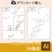 沖縄県の白地図データ