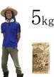 みとりさんのお米 5kg