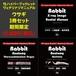 YIL ハイパーブックレット - ヴェテリナリマニュアル「ウサギ」限定3冊セット