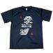 Hyper Japan出展記念 愛Tシャツ