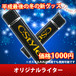 C-Styleライター